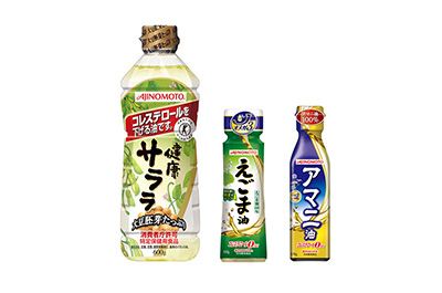 健康サララ えごま油 アマニ油