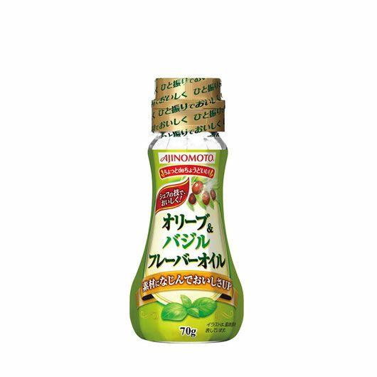 「AJINOMOTOオリーブ&バジルフレーバーオイル」70g瓶