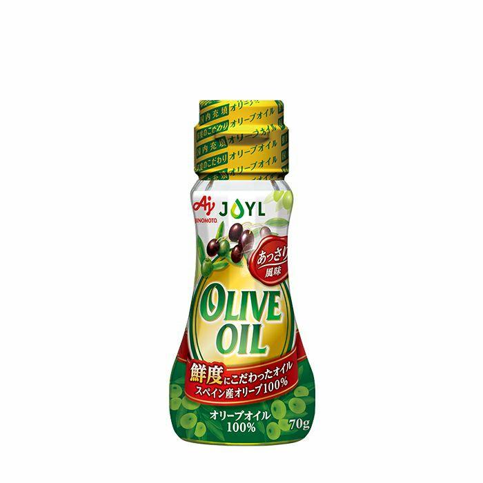 「AJINOMOTO オリーブオイル」 70g瓶