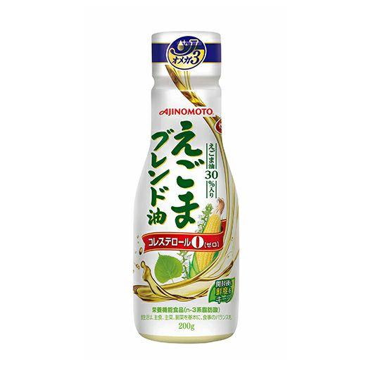 「AJINOMOTO えごまブレンド油」 200g鮮度キープボトル