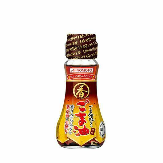 【OUTLET】AJINOMOTO ごま油好きのごま油 70g瓶