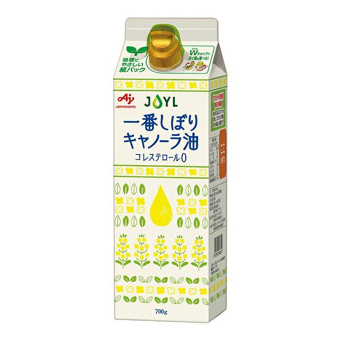 「AJINOMOTO 一番しぼりキャノーラ油」 700g紙パック